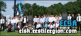 Eesti Leegioni Sõprade Klubi